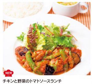 ガストのランチ「チキンと野菜のトマトソースランチ599円」2017年12月