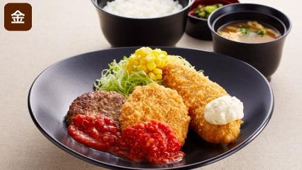 ジョイフルの日替わり昼膳金曜日「ハンバーグ&魚フライ膳」2018年8月現在