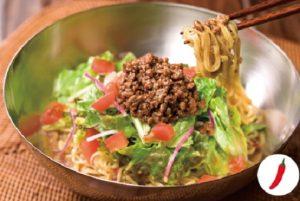 ガスト 冷やしサラダタンタン麺