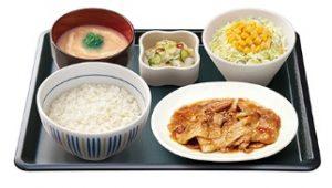 なか卯「生姜焼き定食」