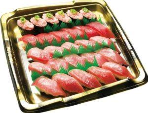 くら寿司「まぐろづくしセット9貫1000円」
