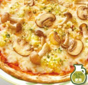 サイゼリヤ 「野菜ときのこのピザ」