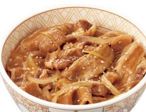 すき家「豚丼」
