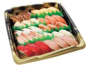 くら寿司「極旨人気10種セット」1人前10貫500円