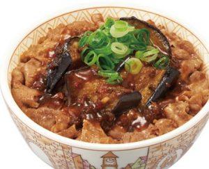 すき家 マーボナス牛丼