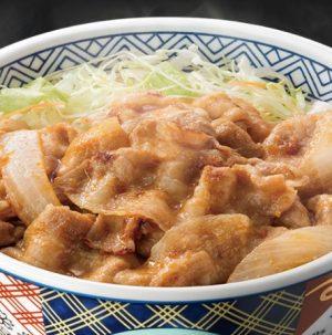 吉野屋、豚生姜焼丼