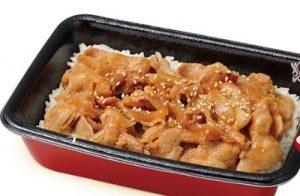 すき家「豚生姜焼き丼持ち帰り」2019年3月20日