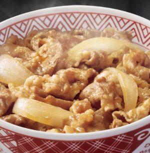 吉野家「サラシア牛丼」