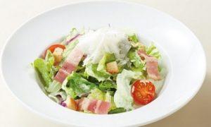 ココスのクーポン「シーザーサラダ(S)~フラワーチーズ添え~」2018年10月