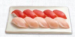 はま寿司の持ち帰り、まぐろ三昧(10貫)