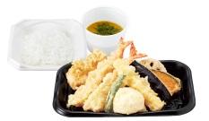 さん天持ち帰り「グランドスラム天ぷら定食」790円