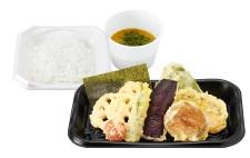 さん天持ち帰り「野菜天ぷら定食」550円