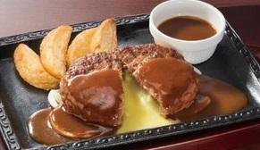 ステーキガストのランチ「チーズINハンバーグ」