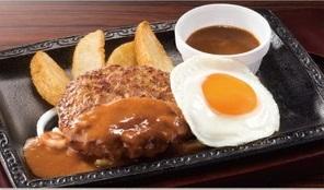 ステーキガストのランチ「目玉焼きハンバーグ」