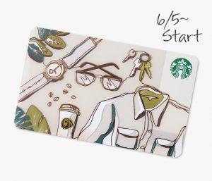 スタバ「スターバックス カード ワークプレイス」2017年6月