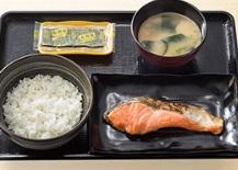 吉野家「焼魚定食」