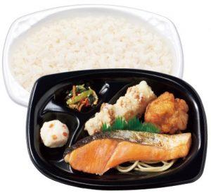 ほっともっと「銀鮭弁当」