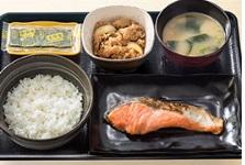吉野家「焼魚牛小鉢定食」