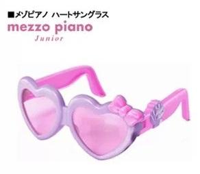 マックのハッピーセット記号番号「メゾピアノジュニアのハート型サングラス」2017年7月14日