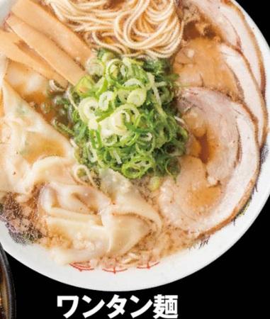 来来亭「ワンタン麺」