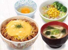 すき家の3種のチーズ牛丼ランチセット