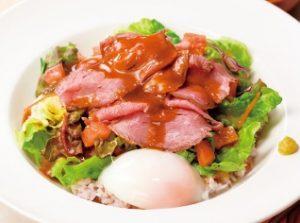 ガスト「ローストビーフの十三穀米サラダご飯」