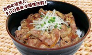 安楽亭味わい牛丼463円税別