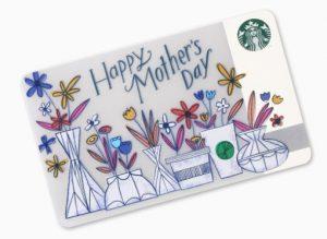 スタバ「スターバックス カード Happy Mother's Day 18」