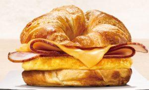 バーガーキング「ベーコンエッグチーズクロワッサンドイッチ」