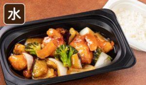 バーミヤンの持ち帰り「鶏肉と野菜の甘酢炒めランチ(日替わり水曜日)」