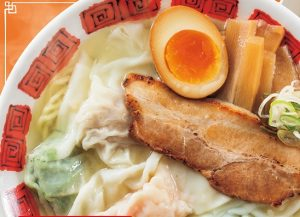 バーミヤン3種乗せ雲吞と炙り焼豚のデラックス麺(塩)
