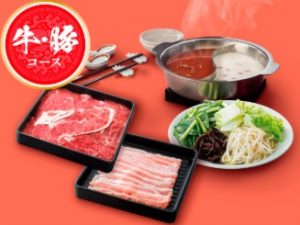 バーミヤン「火鍋しゃぶしゃぶ食べ放題」1699円税別