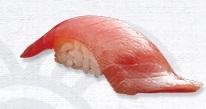 はま寿司「厳選まぐろ中トロ」150円
