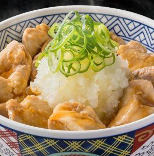 吉野家「おろし鶏丼」
