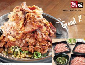 じゅうじゅうカルビのランチ「熟成牛カルビ焼肉丼」