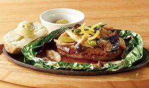 ココスのテイクアウト「柚子香る和風包み焼きハンバーグ115g(ライス付き)」