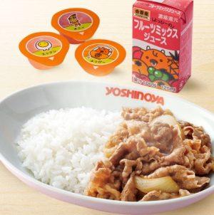 吉野家「ミニ牛丼セット」