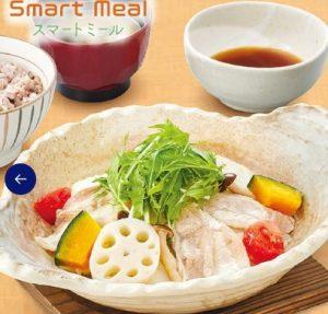 大戸屋の定食「四元豚とたっぷり野菜の蒸し鍋定食」