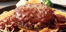 ステーキのどん「ミートソース風ハンバーグランチ599円」