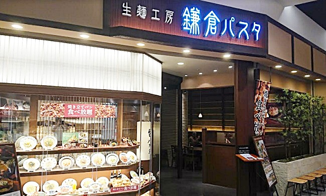 鎌倉パスタ店舗イメージ