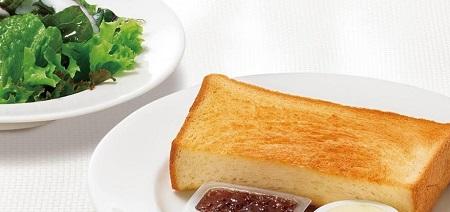 ロイヤルホストモーニング「トースト&サラダモーニング ドリンクバー付」