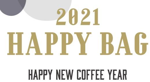 タリーズコーヒーの福袋2021イメージ