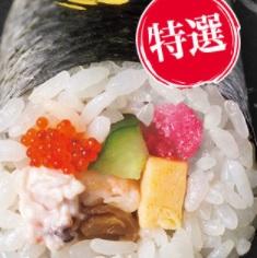 かっぱ寿司の恵方巻「特選恵方巻」
