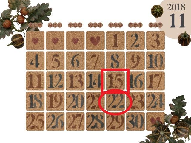 カレンダー15日