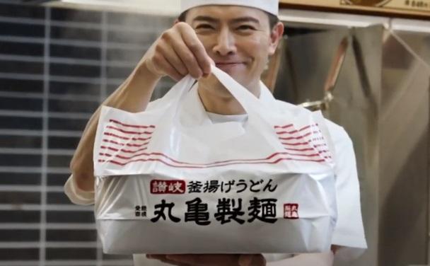 丸亀製麺の持ち帰りイメージ