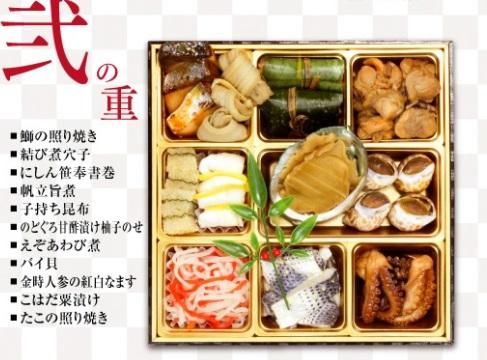 くら寿司おせち三段重の弐の重