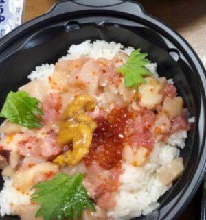 くら寿司「海鮮丼」