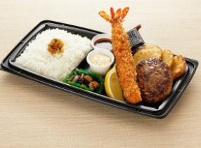 和食さとのテイクアウト「ハンバーグと大海老フライ弁当」