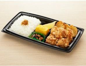 和食さとのテイクアウト「若鶏の唐揚弁当」