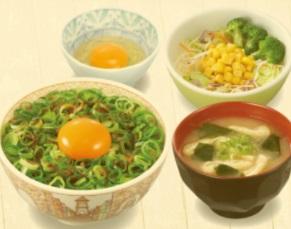 すき家「ねぎ玉牛丼ランチセット」